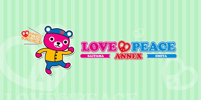 LOVE&PEACE ANNEX
