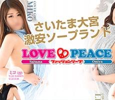 LOVE&PEACE(大宮)